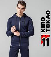 Kiro Tokao 579 | Мужская толстовка спорт т-синий-белый