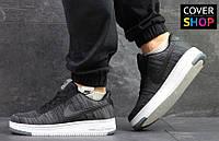 Кроссовки мужские Nike Air Force (низкие), материал - сетка, темно-серые
