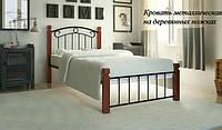 Кровать Монро Мини металлическая на деревянных ножках односпальная