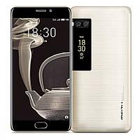 """Смартфон Meizu Pro 7 4/64Gb Gold Global, 12+12/16Мп, 8 ядер, 2sim, экран 5.2"""" Amoled, 3000mAh, GPS, 4G, фото 1"""