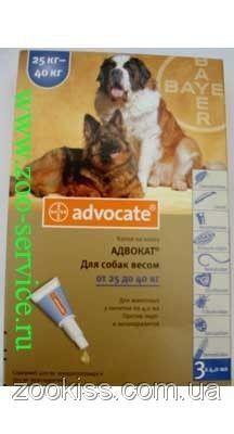Адвокат- для собак весом от 25 до 40 кг Байер. Германия. (3пип. в уп. цена за 1 пип. )