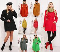 Шерстяное женское пальто без воротника №337ш (р.40-52) 9910d3c325e57
