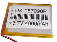 Аккумулятор Li-pol универсальный 05*70*90 3.7v