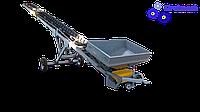 """Конвеєр (навантажувач) стрічковий відкритий пересувний КЛП-60 """"Буржуй+"""" 14м. (гладка стрічка)"""