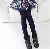 Лосины детские утепленные с юбкой для девочки