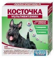 Витамины *Косточка-Мультивитамин* (для собак) 100 табл в уп.заболевание сердца