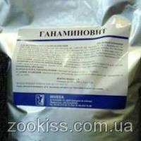 Ганаминовит (1 кг)