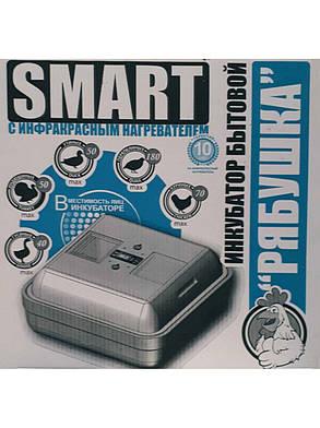 Инкубатор Рябушка Smart на 70 яиц с механическим переворотом (r70me), фото 2
