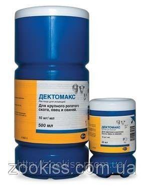 Дектомакс- 50 мл  (Pfizer)