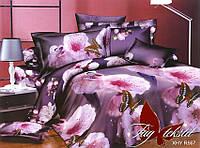 Комплект постельного белья R567
