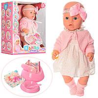 Пупс кукла 42 см baby born с аксессуарами, горшок, подгузники, соска, тарелка, ложк, каша, бутылочка, YL1899