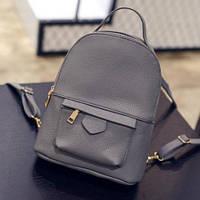 Мини рюкзак для девушки серый