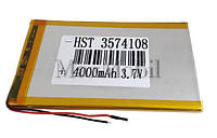 Аккумулятор Li-pol универсальный 35*74*108 3.7v