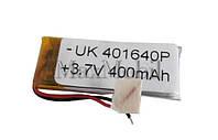 Аккумулятор Li-pol универсальный 40*16*40 3.7v