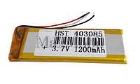 Аккумулятор Li-pol универсальный 40*30*85 3.7v