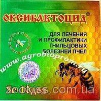 ОКСИБАКТОЦИД (порошок) Агробиопром. Россия.(5гр. на 10 доз)доз.