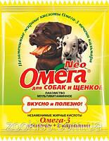 Омега Neo для собак и щенков с протеином и L-карнитином (мини-упаковка)