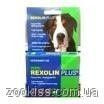 Рексолин Плюс XL капли для собак от 40 до 60 кг (1 пип.х 4 мл)