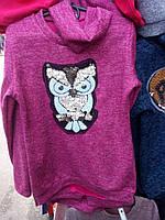 Кофта нарядный для девочки с паетками