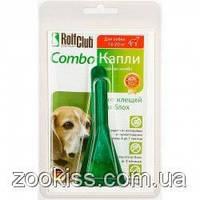 Рольф клуб капли от блох и клещей для собак 10-20кг.