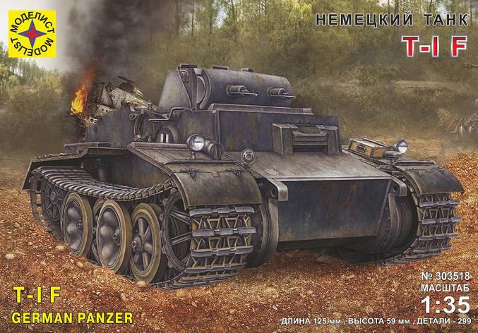 Немецкий танк T-I F. 1/35 MODELIST 303518, фото 2