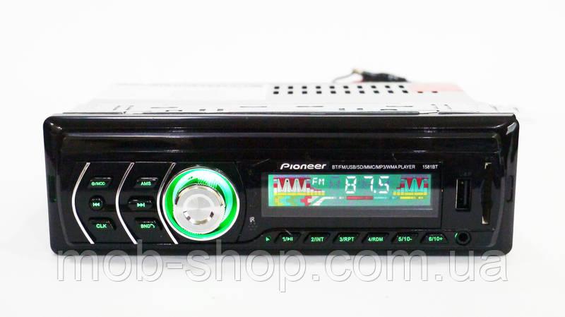 Автомагнитола пионер Pioneer 1581BT Bluetooth Usb+RGB подсветка+Fm+Aux+ пульт
