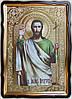 Пророк и креститель Иоанн Предтеча 35х30см