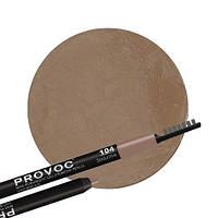 Полуперманентный гелевый карандаш для бровей №104 (коричневый) PROVOC Eye Brow Liner Seductive