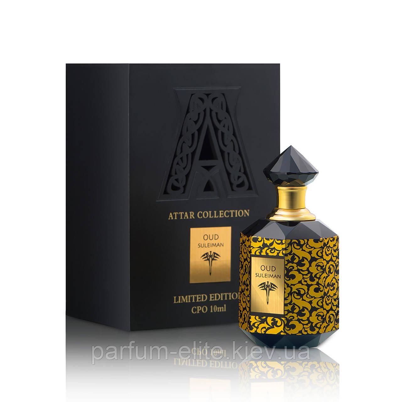Східні духи унісекс без спирту Attar Collection Oud Suleiman 10ml