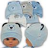 Трикотажные шапочки для новорожденных, р. 36-38, 38-40