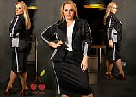 Костюм женский пиджак и юбка в расцветках 31819 Код:640185861