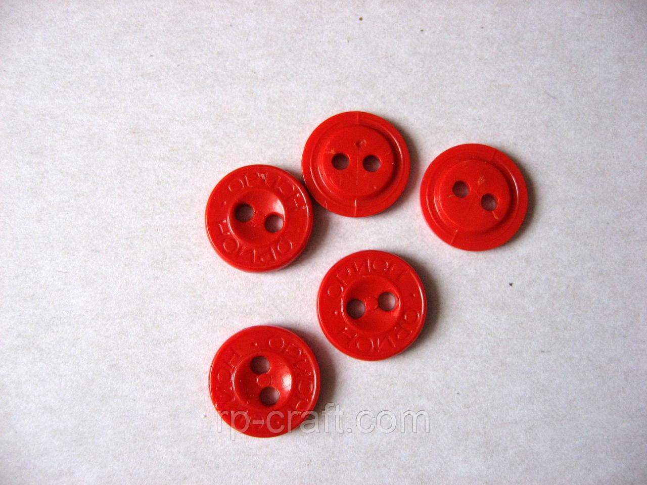 Набор пуговиц, 5 штук, 13 мм