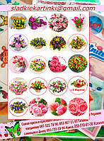 8 Марта -вафельная и сахарная картинка