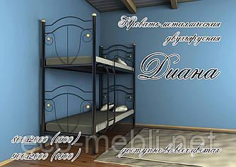 Двоярусне ліжко Діана Метал Дизайн