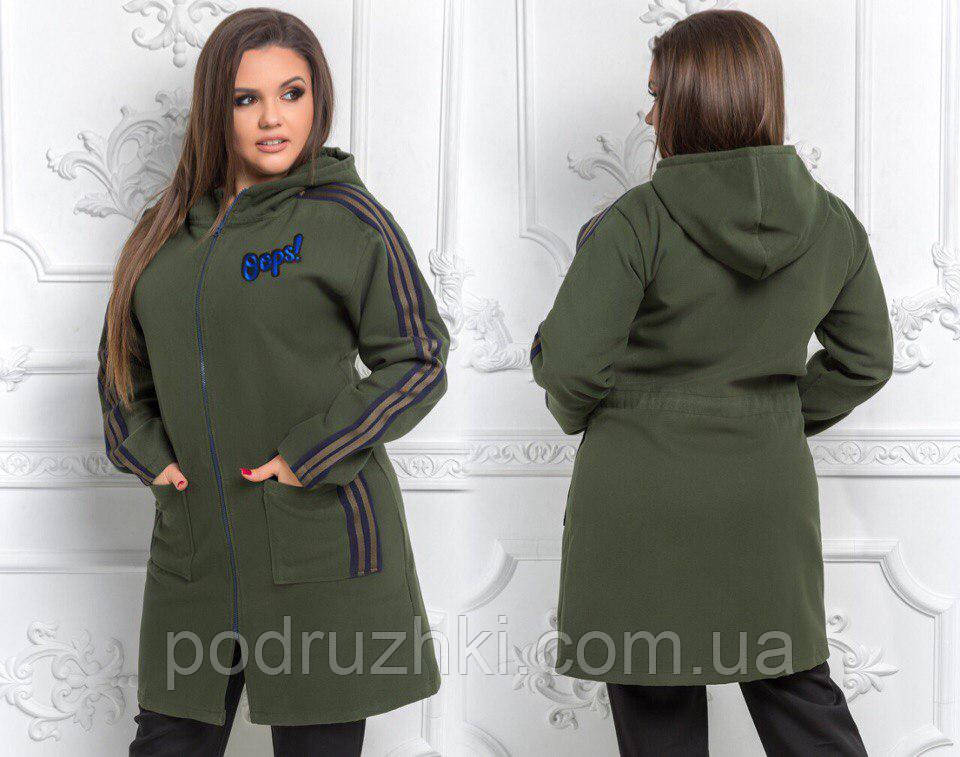 42d393eb33c Женское пальто кашемировое в спортивном стиле (расцветки) -  Интернет-магазин
