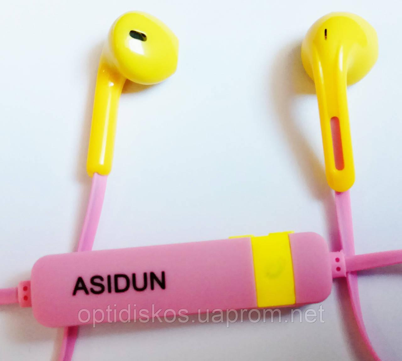 Беспроводные bluetooth наушники с микрофоном, AD-022, розовые