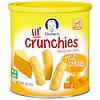 Gerber, Lil' Crunchies, Для умеющих ползать детей, Мягкий чеддер, 1,48 унций (42 г)