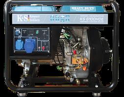 Генератор дизельный KONNER&SOHNEN KS 6100HDE «HEAVY DUTY» 5.5кВт однофазный Германия
