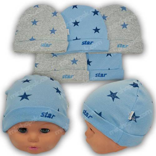 Шапочки для новорожденных мальчиков, р. 36-38, 38-40