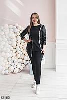 Женский костюм черный штаны и кофта, фото 1
