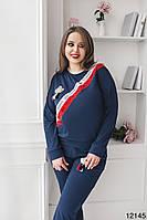 Женский спортивный костюм с лентами Разные цвета, фото 1