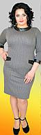 Комбинированное платье в вертикальную полоску, украшенное вставками из эко-кожи, большие размеры