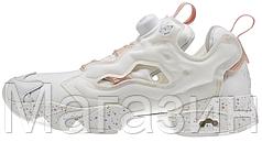 Женские кроссовки Reebok InstaPump Fury Рибок Инста Памп белые