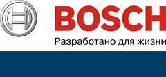 Профессиональные инструменты Bosch