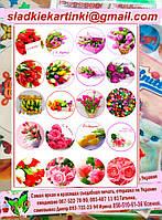 8 Марта - вафельная и сахарная картинка