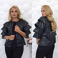 Куртка -жакет мод.НД267