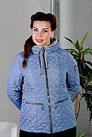 Удобная стеганная  куртка Демисезон Большие размеры