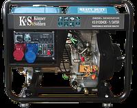 Генератор дизельный KONNER&SOHNEN KS 9100HDE-1/3 ATSR «HEAVY DUTY» 7.5кВт одно/трехфазный Германия, фото 1