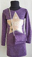 Детское платье для девочки сирень Зара 122, 128, 134, 140см трикотаж+ аппликация паеткисумка звезда