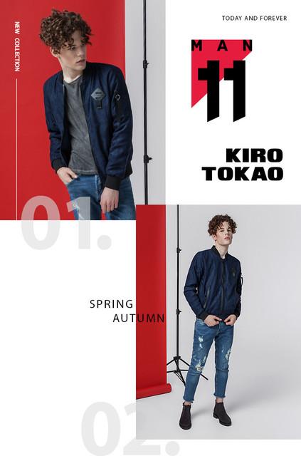 Весенне-осенние бомберы 11 Kiro Tokao